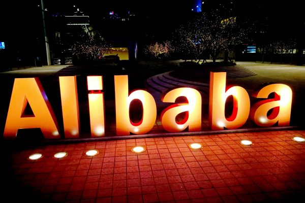Failover Node Install for AliBaba